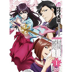 DVD 新サクラ大戦 the Animation 第1巻 DVD特装版