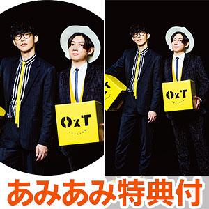 【あみあみ限定特典】CD OxT REUNION 初回限定盤