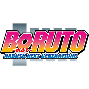 DVD BORUTO-ボルト- NARUTO NEXT GENERATIONS DVD-BOX 8 完全生産限定版