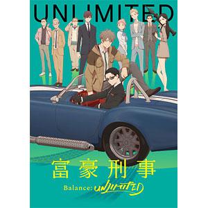 BD 富豪刑事 Balance:UNLIMITED 3 完全生産限定版 (Blu-ray Disc)