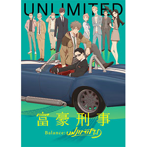 DVD 富豪刑事 Balance:UNLIMITED 3 完全生産限定版