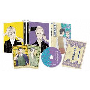 BD 啄木鳥探偵處 一 (Blu-ray Disc)