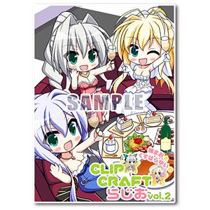 DVD CLIP☆CRAFTらじお vol.2
