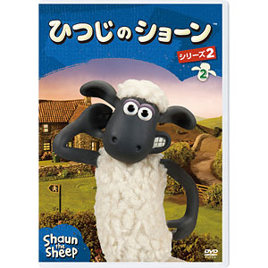 DVD ひつじのショーン シリーズ2 (2)