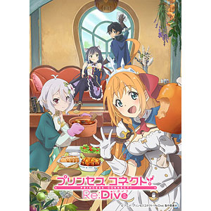 BD プリンセスコネクト!Re:Dive 4 (Blu-ray Disc)