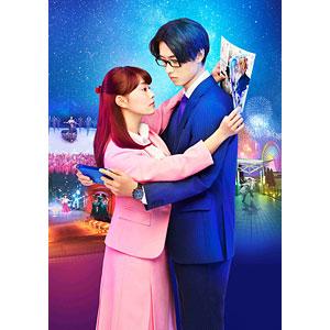 BD ヲタクに恋は難しい Blu-ray 豪華版