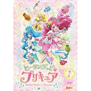 DVD ヒーリングっど プリキュア DVD vol.1