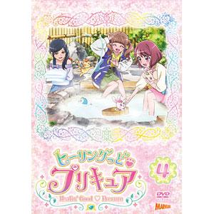 DVD ヒーリングっど プリキュア DVD vol.4