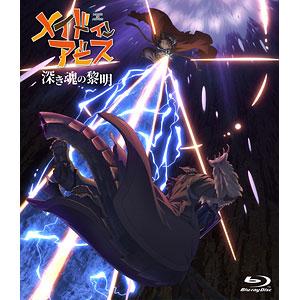 BD 劇場版「メイドインアビス 深き魂の黎明」 通常版 (Blu-ray Disc)