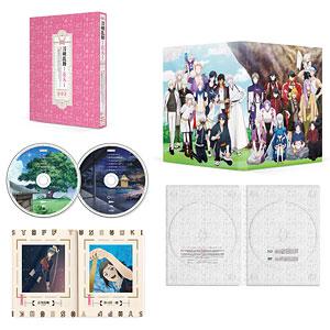 DVD 『刀剣乱舞 花丸』 DVD BOX