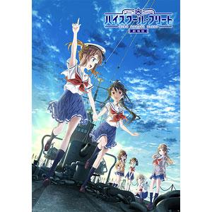 DVD 劇場版ハイスクール・フリート 完全生産限定版