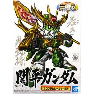 BB戦士 310 関平ガンダム プラモデル