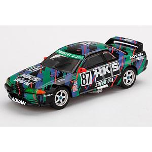 1/64 Nissan スカイライン GT-R R32 HKS 全日本ツーリングカー選手権 1993 Gr.A #87(右ハンドル)