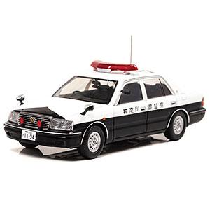 1/43 トヨタ クラウン (JZS155Z) 2000 神奈川県警察交通部交通機動隊車両(407)