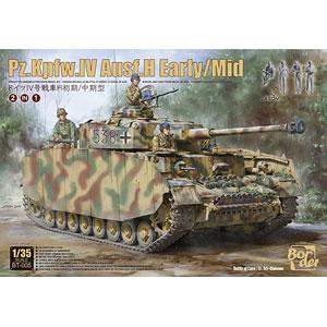 1/35 ドイツIV号戦車 H型 初期/中期型 (2in1) プラモデル
