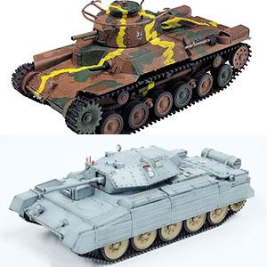 ガールズ&パンツァー 1/72 戦車キット ライバル校特装函セット3 プラモデル