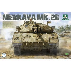 1/35 メルカバ Mk.2D プラモデル
