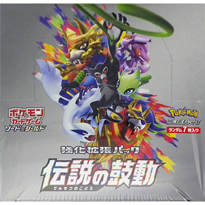 ポケモンカードゲーム ソード&シールド 強化拡張パック「伝説の鼓動」 20パック入りBOX