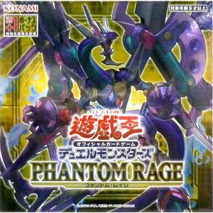【特典】遊戯王OCG デュエルモンスターズ PHANTOM RAGE(ファントム・レイジ) 30パック入りBOX