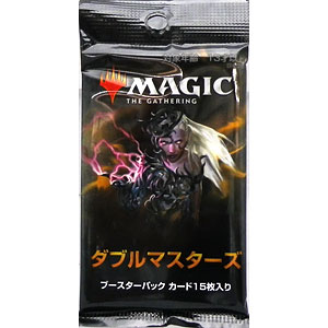 マジック:ザ・ギャザリング ダブルマスターズ ブースターパック 日本語版 パック