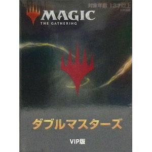 マジック:ザ・ギャザリング ダブルマスターズ VIP版 日本語版 パック