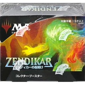 マジック:ザ・ギャザリング ゼンディカーの夜明け コレクター・ブースターパック 日本語版 BOX