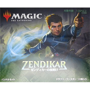 マジック:ザ・ギャザリング ゼンディカーの夜明け バンドルセット 日本語版