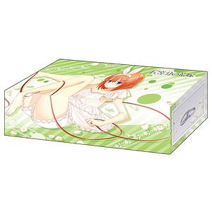 ブシロードストレイジボックスコレクション Vol.423 五等分の花嫁『中野四葉』