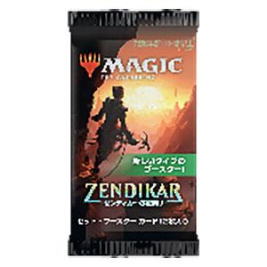 マジック:ザ・ギャザリング ゼンディカーの夜明け セット・ブースター 日本語版 パック