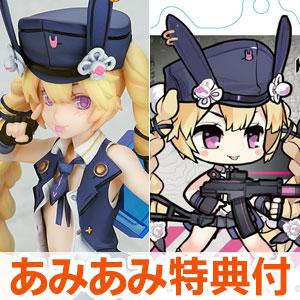 【あみあみ限定特典】ドールズフロントライン SR-3MP 1/8 完成品フィギュア