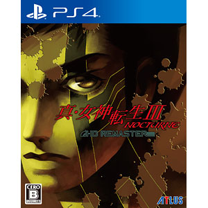 PS4 真・女神転生III NOCTURNE HD REMASTER 通常版
