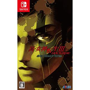 Nintendo Switch 真・女神転生III NOCTURNE HD REMASTER 通常版