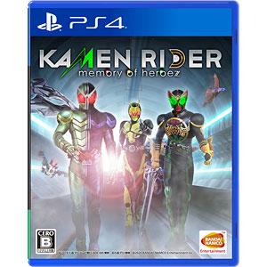 【特典】PS4 KAMENRIDER memory of heroez 通常版