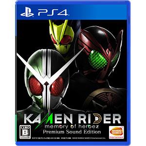 【特典】PS4 KAMENRIDER memory of heroez Premium Sound Edition