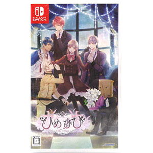 Nintendo Switch ひめひび Another Princess Days ~White or Black~