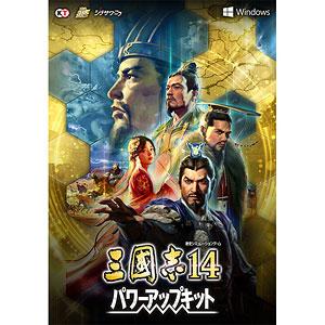 PCソフト 三國志14 パワーアップキット