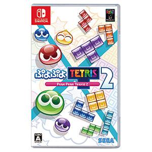 【特典】Nintendo Switch ぷよぷよテトリス2