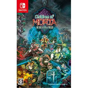 【特典】Nintendo Switch チルドレン・オブ・モルタ~家族の絆の物語~