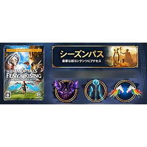 PS4 イモータルズ フィニクス ライジング ゴールドエディション