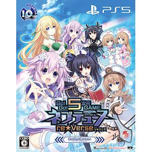 【特典】PS5 Go!Go!5次元GAME ネプテューヌre★Verse Go!Go!Edition