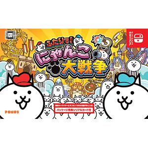 Nintendo Switch ふたりで!にゃんこ大戦争