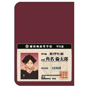 ハイキュー!! TO THE TOP 生徒手帳風ノート(H 角名)