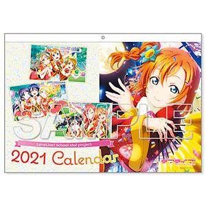 『ラブライブ!』カレンダー2021