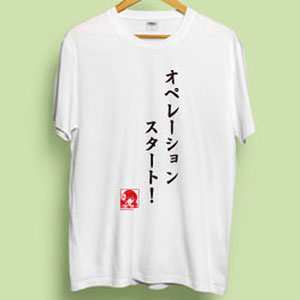 ビジュアルアーツ Tシャツ Angel Beats!名台詞シリーズ オペレーションスタート!by ゆり L