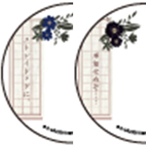 57mm缶デコカバー「文豪ストレイドッグス」01/ 10個入りBOX
