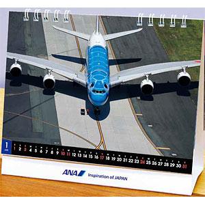 2021年版 卓上 ANA A380 FLYING HONUカレンダー