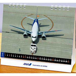 2021年版 卓上 ANA 737-500スーパードルフィン退役記念カレンダー