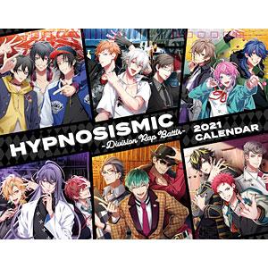 ヒプノシスマイク-Division Rap Battle- 2021年カレンダー 卓上サイズ