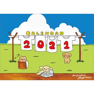 卓上 矢島舞美イラスト(仮) 2021年カレンダー