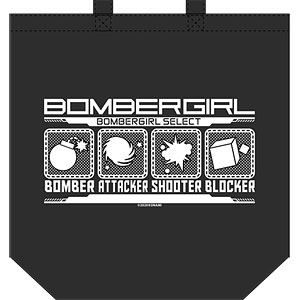 ボンバーガール キャンバストートバッグ ロゴモチーフ